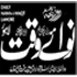 Daily Nawaiwaqt Newspaper